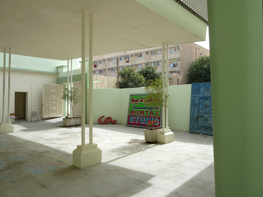 Msheireb Arts Centre