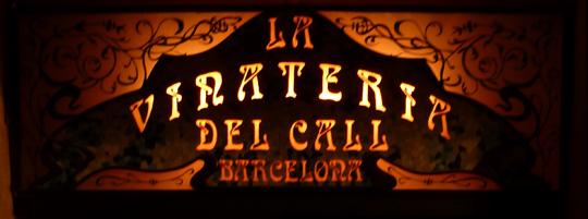 The Vinateria del Call, Barcelona