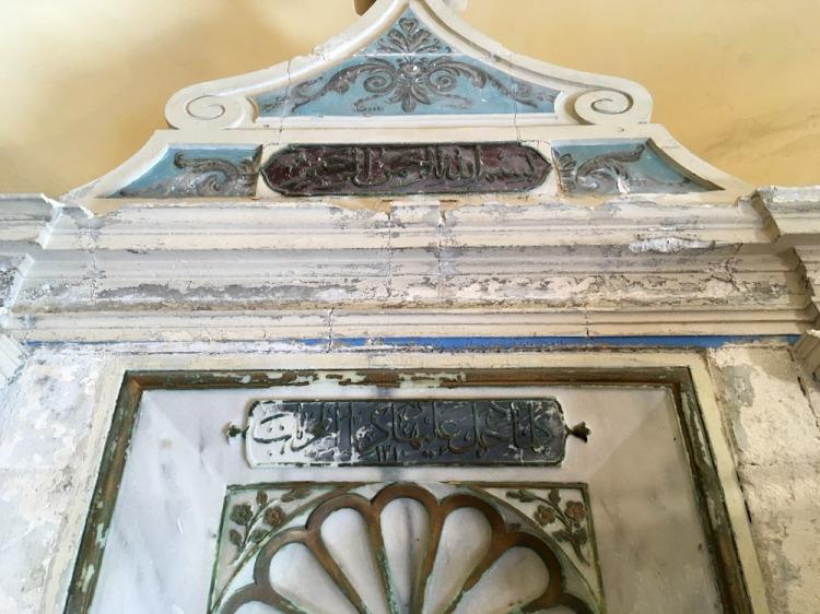 mosque-interior-2
